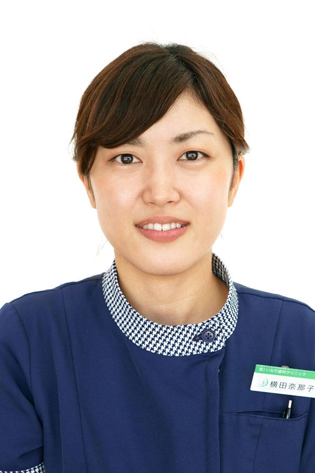 受付・助手:横田 奈那子