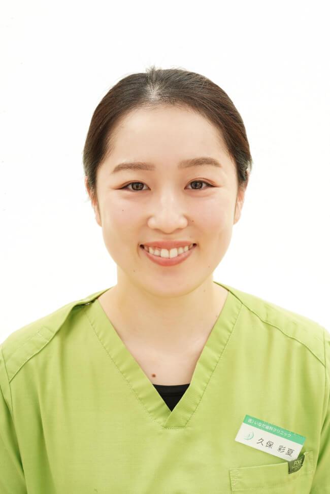 歯科衛生士:久保 彩夏