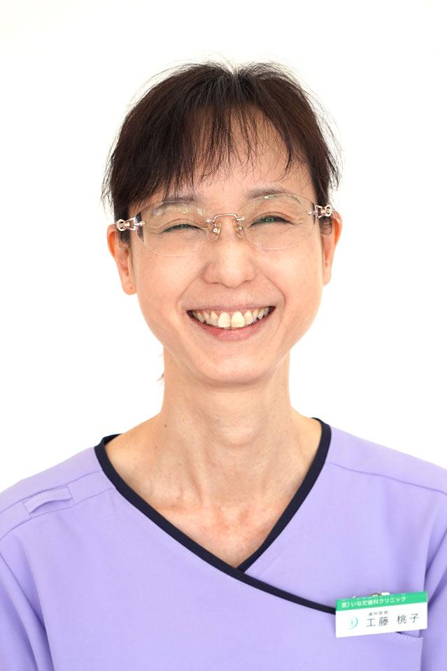 歯科医師:工藤 桃子