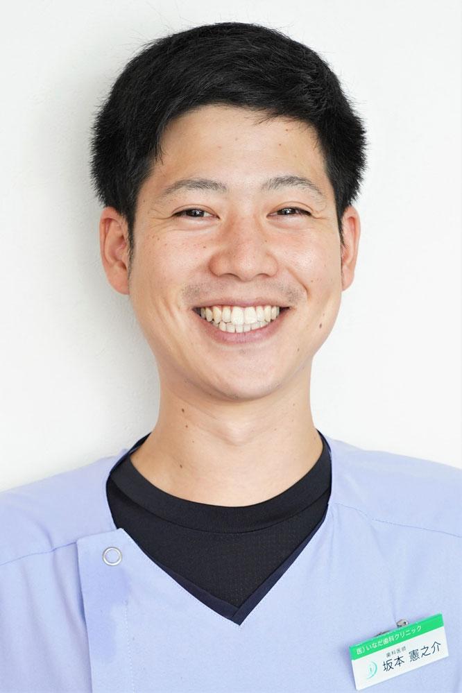 歯科医師:坂本 憲之介