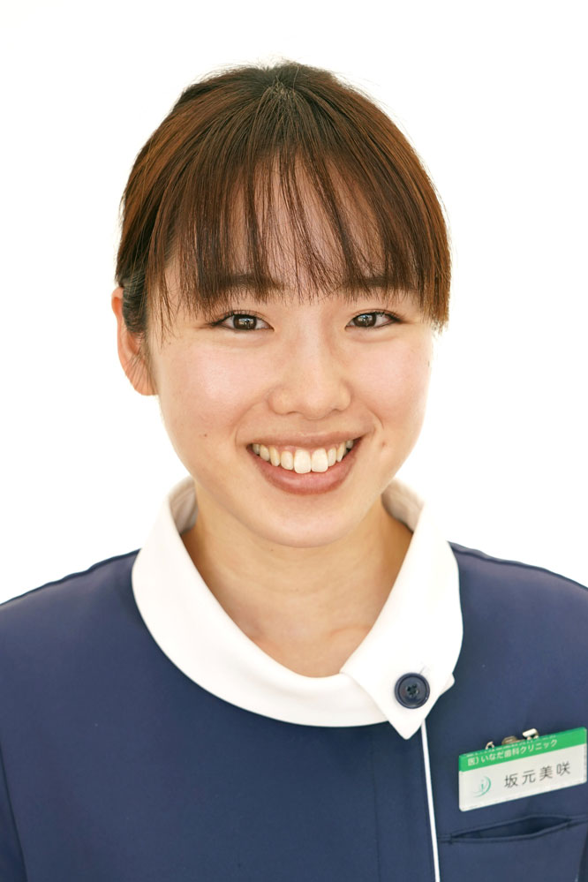 歯科衛生士リーダー:坂元 美咲