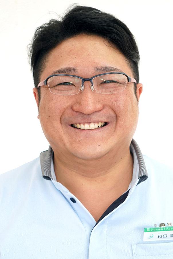 医院長補佐・受付・助手:和田 真典